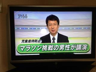 甲斐さん鳥取⑦.JPG