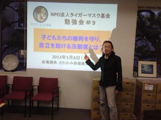tiger_study5_8.JPG