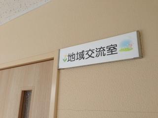 小百合の寮⑲.JPG