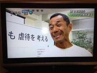甲斐さん鳥取①.JPG