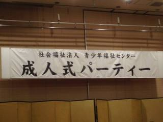 青少年センター①.jpg